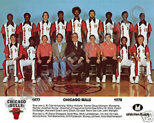 1977-78 CHICAGO BULLS TEAM 8 X 10 PHOTO VAN LIER SLOAN GILMORE BOERWINKLE