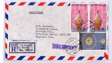 XX178 1979 THAILAND *Ranong* HIGH RATE Airmail Cover FLOWER ARRANGEMENT Issue