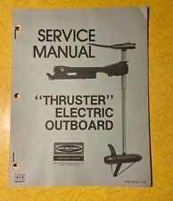 1976 Mercury  THRUSTER  Electric Outboards Service Manual