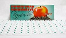 Akupunkturmatte  Nr. 152 Ипликатор Кузнецова Iplikator Aplikatar 260x590 mm