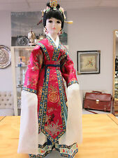 """Dorcey Creations Shiao Yen Porcelain Chinese Doll 24"""" Tall w/Stand"""