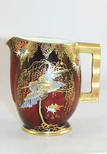 ART DECO CARLTON WARE SKETCHING BIRD JUG