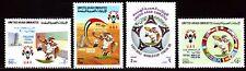 UAE 1990 ** Mi.299/02 Fußball Football Soccer | FIFA World Cup | Sport Sports