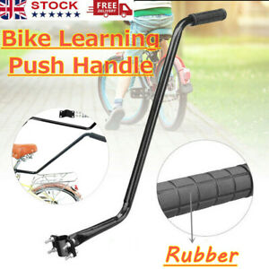 NEW Bicycle Learning Handle Kids Learn Bike Safety Pole Parent Control Push Grip