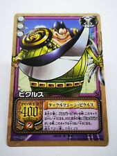 One Piece From TV animation bandai carddass carte card Made in Korea TD-C26