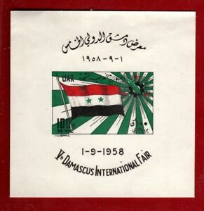 Syria Souvenir sheet Scott cat # C9  VF/MNH  Cat Val $50 ++