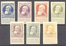 BELGIUM #85-91 Trial Color Proofs - 1905 10c - 2fr Leopold