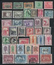 Belgian Congo Lot, 1895 to 1959