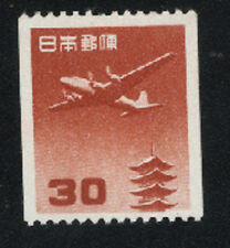 JAPAN C43 MINT VF NEVER  HINGED HARD TO FIND AIRMAIL COIL AIRPLANE