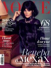 Vogue Magazine Ukraine November 2014,Missy Rayder SEALED