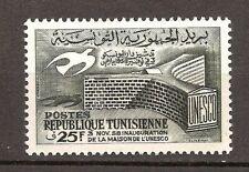 Tunesie - 1958 - Mi. 509 - Postfris - AD108