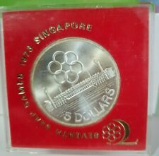 Singapore Coin: $5 7th SEAP Games 1973 Singapore. In case. UNC.
