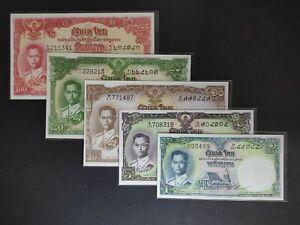 Thailand 1955, Series 9, 1 5 10 20 100 Baht GEM 100% UNC set .No Foxing,No Fold.