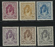 Jordan 1927 Amir Abdullah ibn Hussein set Sc# 145-57 mint