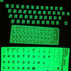 Fluorescent Glow in Dark Large Black Letter English or Russian Keyboard Sticker
