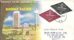 MY13) Malaysia 1963 Bangunan Parlimen Building cachet FDC
