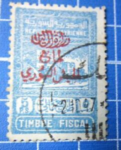 Revenue Stamp SYRIA 1920s Timbre fiscal - Duty stamp - 493