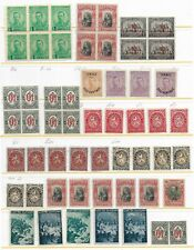 Stock Sheet of Early Bulgaria Stamps, Mint