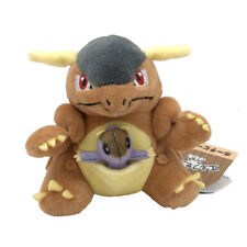 Kangaskhan Pokemon Plush Toy Garura Pokedoll Stuffed Animal Figure Doll 5""