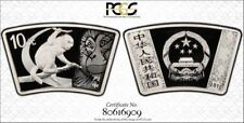 PCGS Secure 2016 China YEAR OF THE MONKEY Fan 10¥ Yuan Coin PR69 Silver 1oz OGH