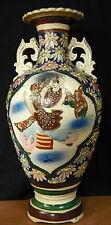 Beau vase satsuma 39 cm à décor floral vers 1920 Japon Japan 花飾り、日本の美しい薩摩の花瓶