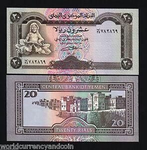 YEMEN ARAB REPUBLIC 20 RIALS P-25 1995 SCULPTURE UNC CURRENCY YAR BILL BANKNOTE