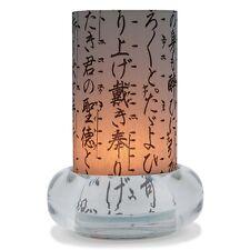 Japan Windlicht Kikujido Japanpapier Japanlampe japanische Schriftzeichen Deko