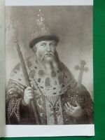Russian antique Photo printing late 19th and early 20th Tsar Alexei Mikhailovich