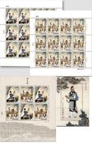 China 2019-19 Ancestor Ancient Chinese Carpenter Lu Ban Sheetlet+mini-pane+sheet