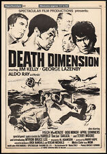 DEATH DIMENSION__Original 1977 Trade AD promo / poster__JIM KELLY_GEORGE LAZENBY