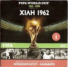 Chile 1962 - (winner Brasil) - FIFA SOCCER WORLD CUP - DVD HIGHLIGHTS