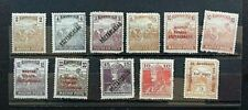 Mint No Gum/MNG Postage European Stamps
