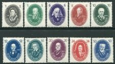 EAST GERMANY-1950 Science Acadamy Set Sg E20-29 UNMOUNTED MINT V20054