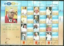 ISRAEL 2014 'THE VISIT OF POPE FRANCIS'  BLUE/WHITE  GENERIC SHEET HEBREW