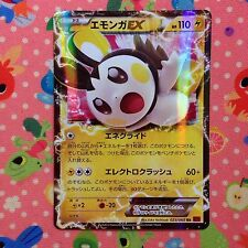 Emolga EX 023/060 XY1 Series RR Ultra Rare Japanese Pokemon Card
