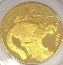 2000 Russia Gold 100 Roubles Wildlife Snow Leopard Safe our World PCGS PR69 Rare
