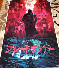 Blade Runner 2049 Japanese Art Print Poster - not MONDO - 24x36 LIMITED #10 RARE