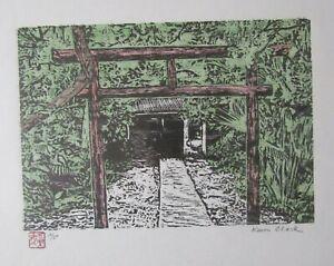 Tori Shrine Gate Japan woodcut woodblock print Japanese Washi signed original