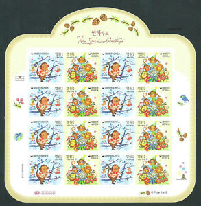 Korea 2016-1 China New Year of the Monkey Sticker Full S/S Zodiac Animal 猴年