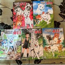 Ginga Densetsu Akame Vol.1-5 set Manga Comics FedEx 3-7days