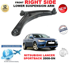 FOR MITSUBISHI LANCER SPORTBACK FRONT LOWER RIGHT TRACK CONTROL ARM 2008->ON