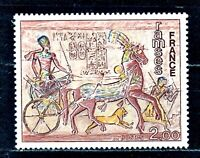 TIMBRES DE FRANCE. N° 1899  RAMSES  NEUF SANS CHARNIERE