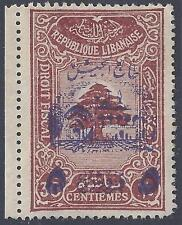 LEBANON 1945 LEBANESE ARMY STAMP WITH LEFT MARGIN SG T289 CAT VAL £650 MINT NH H
