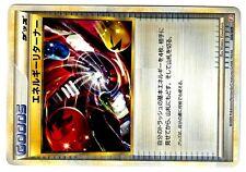 PROMO POKEMON JAPANESE CARD CARTE TRAINER N° 006/009