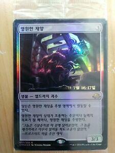 (Pre-release Foil)[NM] MTG Korean, Eldritch Moon, 1 x Eternal Scourge