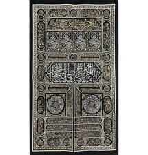 Islamic Wall Decor Kaba Door Tapestry