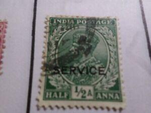 INDE ANGLAISE, timbre de SERVICE 84 oblitéré, VF used stamp