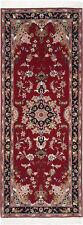Täbriz Teppich Orientteppich Rug Carpet Tapis Tapijt Tappeto Alfombra Art Runner