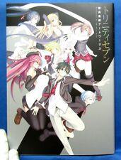 Akinari Nao Art Works - Trinity Seven Anime Illustrations Book Obi Japan