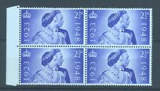 GB George VI, 1948 Silver Wedding 2 1/2d, MNH block of four, scanned both sides